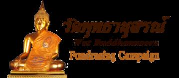 Fundraising @Buddhanusorn