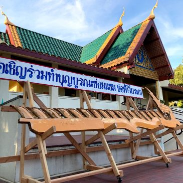Temple Roof Fundraising Campaign